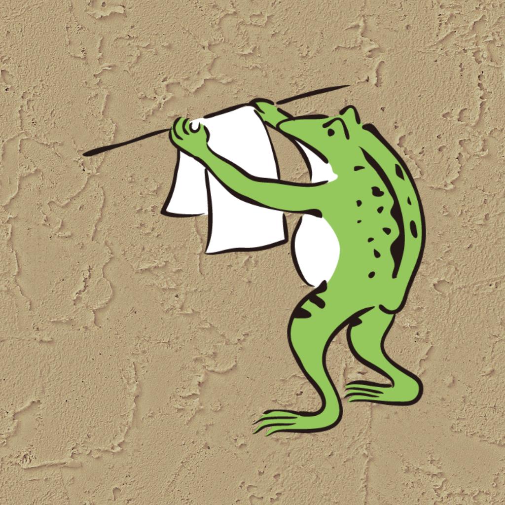 洗濯するカエル3