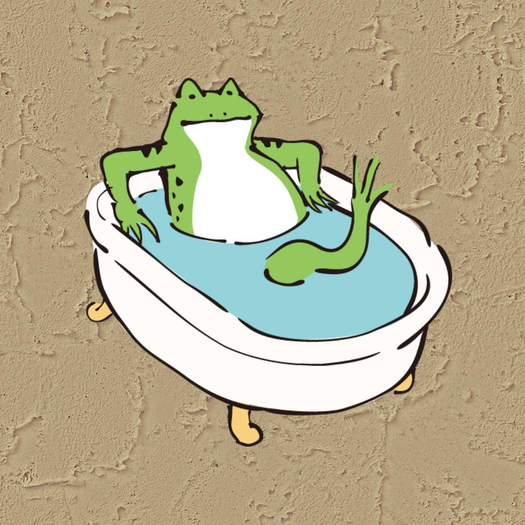 お風呂カエル3
